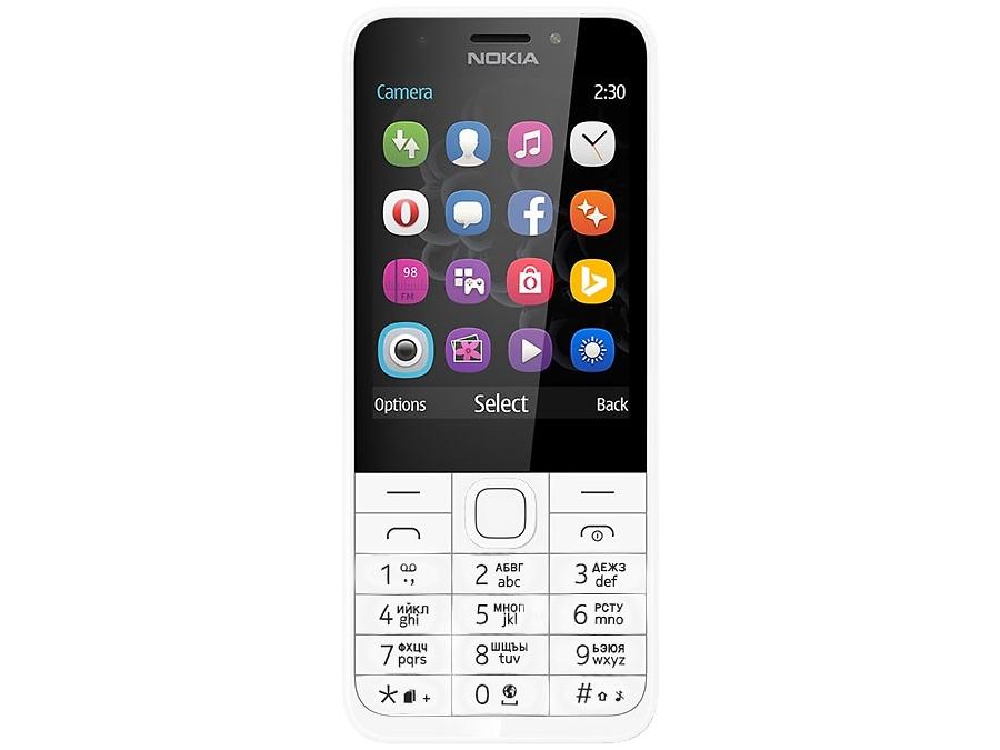 Телефон Nokia 230 Dual Sim White